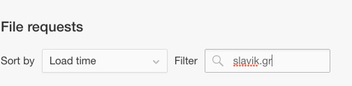 Filter file requests